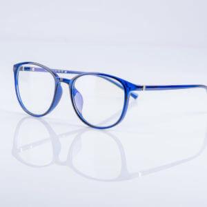 lunette pour les ecrans